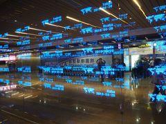 2時間ちょっとで、台湾に到着です。はやい! 郊外にある、桃園国際空港。