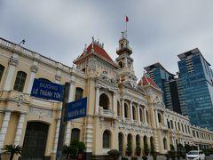 フランス植民地時代に建てられたホーチミンシティの市役所。共産党の本部建物でもあるそうです。とっても雰囲気のある建物で、街のシンボルのようです。内部を見学できないのが残念!