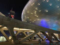東大門のランドマークDDP! 東大門デザインプラザ~近未来だ。  マスクショップで買い物をしておやすみなさい。