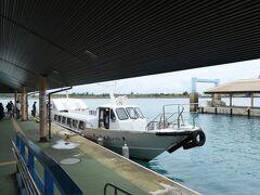 10:40 石垣島に到着。