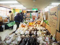 物産店には地元の農産物や果実が販売してあり、わたしも購入。
