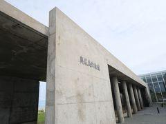 次に訪れたのは、奥尻島津波館。  1993年7月12日、北海道南西沖にて発生した大地震により、奥尻島は津波や二次災害による火災で壊滅的な被害を受け、198人の方が犠牲となりました。 ここ奥尻島津波館が建つ青苗地区が人家が集中していたため最も被害が大きく、その跡地に建つこの展示館では、災害の発生原因から当時の詳細な被害状況、そして復興に向けた動きについて学ぶことができます。  観光タクシーの料金には入館料も含まれており、ガイドの職員の方から順路に沿って詳しく説明を受けることができます。  ■奥尻島観光協会HPより http://unimaru.com/?page_id=80