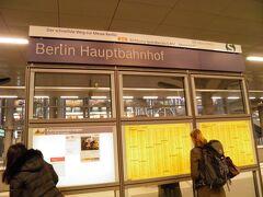 またもう1つよく言われるのが、発車直前までどのホームから電車が出るかわからない・・・ということ。これは実際そうだった。といっても大体20~10分前くらいだったが、ベルリン行きの列車のみは5分前だった。そのため出発が少し遅れたがベルリンには予定より5分早く着いた。