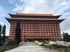 圓山大飯店。 実は28年前に台湾に来た時、飛行機から見えたこのホテルに興味を持っていて、このホテルに泊まることに憧れていたのだ。