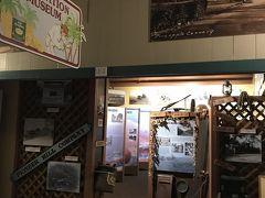 2階にはプランテーション博物館があり無料ですが  入口にドネーション箱がありましたので  二人で2$入れておきました