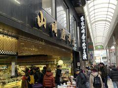 近鉄奈良駅近くで奈良漬を買いました。