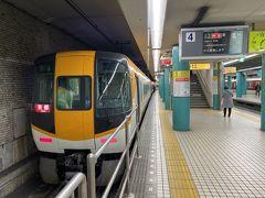 近鉄奈良駅から京都に向かいます。