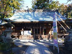 蚕養国神社