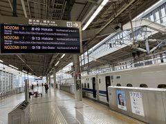 新幹線で京都に到着
