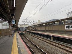 JR奈良線で一駅、東福寺駅に到着。