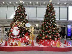 香港空港到着。