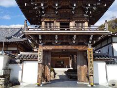 庭が有名な寺