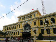 次は、サイゴン大教会の隣にある、サイゴン中央郵便局。  (10:54)