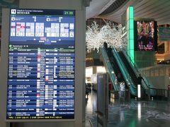 《往路》12/12 21:39 羽田空港国際線ターミナル。