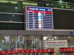 06:40 ターミナル外に出ました。 今回は最後に降機したこともあり、入国審査の最後尾となり時間がかかりました。