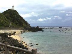 最終日、クリスマスは朝から雨。冬の奄美は天気が不安定。3泊したホテルをチェックアウトし、まずは笠利崎(笠利町)へ。灯台が見えてきた。