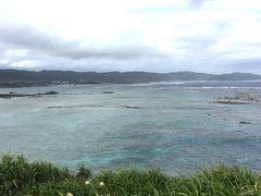 そして、あやまる岬観光公園へ。