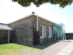 樫野埼灯台旧官舎