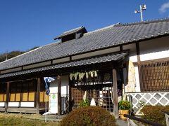 一同の関心事は昼食。 正午も近くなり、道の駅内の「天城山房」へ。 食べられるときに食べておかなくては。