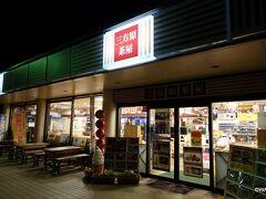 早朝3時30分に東名東京インター出発 2時間程走った5時45分に三方ヶ原PAでトイレ休憩