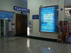 06:50 ROSE BUSINESS LOUNGEへ移動。搭乗ゲート20番からは遠くなりますが、Le Saigonnais Loungeよりこちらが好きなので。