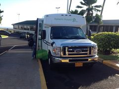 8時半頃にリフエ空港に着いて外に出ると、今日お世話になるロバーツ・ハワイ社の車が待っていました。参加者は、全員HISのツアーに申し込んだ日本人で、4組中1組は現地カウアイ島からの参加でした。