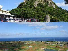 【その6】からのつづき  伊江島に到着後、さっそく島の真ん中にある城山(ぐすくやま)、通称「伊江島タッチュー」に登りました。 いきなり、体力を使ってしまいました^^;