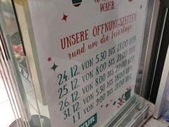 西駅のスーパー Merkur Minimarkt ここも24&25日開けるようになってた!!
