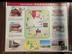 戸田川緑地から下道で1時間、最初の目的地とした津島神社(愛知県津島市神明町1)に到着。下調べ不十分で、走った道も良くなかったのか、途中で旧街道跡には出くわしませんでした。