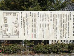 津島神社から30分ほど走り甚目寺に到着