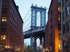 最後にもう一度、あの橋を。 本当に素敵な街だな、ニューヨーク。