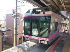 久しぶりに湘南モノレールに乗り、湘南深沢駅で降りました。