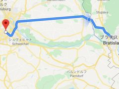 22日は日曜日。 土日の午後にしか見れないものを見たくてお昼前にウィーンに移動!  ブラチスラヴァ中央駅からウィーンへは一時間に一本ぐらい電車がでてて一時間ぐらいで到着します。