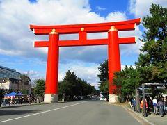仁王門通りを歩いて平安神宮までやってきました。鮮やかな朱色の大鳥居は平安神宮のシンボルですね。
