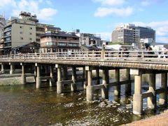 石清水八幡宮から急行に乗って三条へ。駅前にある三条大橋は東海道五十三次の西の起点となる場所です。