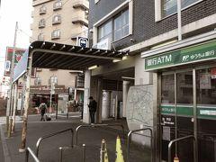都営地下鉄浅草線・西馬込駅から旅を始めます。