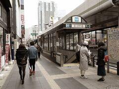 まず最初の降車駅は六本木です。人混み・繁華街が苦手な私が普段は絶対に行かない場所です。正月2日の午前中ですから人も疎らでしょう。