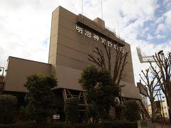 東京ヤクルトスワローズの本拠地、明治神宮野球場です。