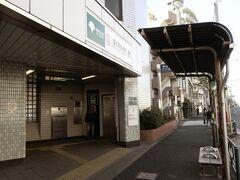 折り返し大江戸線に乗り込み、どこの駅で途中下車しようか悩みます。そこで乗り換え駅でもなく、いままで聞いたことも無い落合南長崎駅で降ります。これぞぶらり途中下車の旅の醍醐味ですね(^-^;