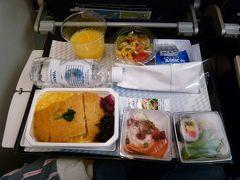 06:30(日本時間23:30) 機内食