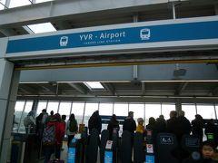 バンクーバー国際空港駅