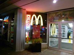 マクドナルド (ロイヤル センター店)