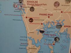 ここで、カオラックについて説明します。 地図の、下の半島みたいなところの根っこの細いところがプーケット空港になります。 プーケットタウンは、その半島の右下のほうにあります。 空港から1時間ちょっと・・・。  ってことはカオラックはその半島の根っこより、北に向かって1時間半~2時間くらいかかるということです。 ところが、ここはアジア!とにかくぶっ飛ばす!100キロくらいで飛ばして1時間ちょっとで到着です!  ま、それでも寝てたので、あっという間でしたけどね・・・汗