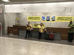 ホノルル空港からも  荷物受け取り前のロバーツハワイで  エアポートシャトルを予約  往路17$、復路15$、計1人32$  今回は前日のリコンファームは不要でした