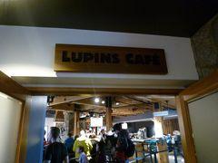15:25 軽食「LUPINS CAFE」