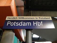 ポツダム中央駅に到着。