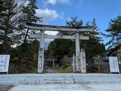 次は岩木山神社 津軽富士とも呼ばれる美しい岩木山のふもとにある神社で、創建約1,200余年の歴史を持っています。 岩木山神社は、本州最北端の鎮守様の木材・県産のヒバを使用し、古いものは390年の風雪を耐えた建造物です。 岩木山を望む鳥居から本殿までの長い参道は、杉木立に囲まれています。 何回かの焼失を経て、藩政時代に再建された社殿は重厚で「奥の日光」という異名を取るほど秀麗です。旧暦8月1日を中心に行われるお山参詣、津軽の象徴である岩木山は「お山」とか「お岩木様」と呼ばれ、津軽の人々の信仰の山です。