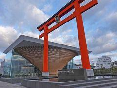 """近くの駐車場に車を停めて、""""静岡県富士山世界センター""""に来ました。"""