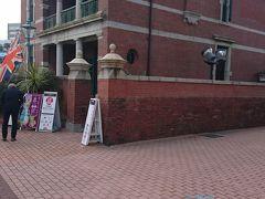旧下関英国領事館です。正月三が日なので開いていないかと思っていましたが、職員の方が居て開館していました。
