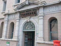 下関南部町郵便局です。下関に現存する最も古い洋風建築物です。  http://www.oidemase.or.jp/tourism-information/spots/11080
